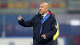 Луиджи Ди Биаджо пое националния отбор на Италия