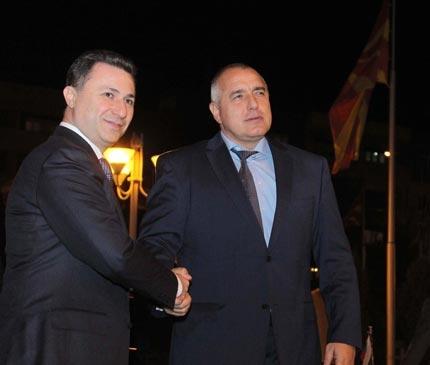 Всичко в името на евроценностите, заявиха Борисов и Груевски в Скопие