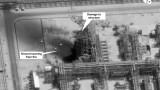 Появи се видео от ракетния удар срещу петролните обекти в Саудитска Арабия