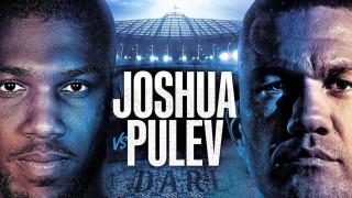 Билетите за Джошуа - Пулев свършиха за... 1 секунда