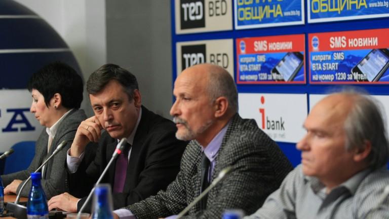 Предлагат 3 варианта за лекуване на сънародниците ни в Сърбия