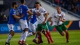 Промяна в състава на Кипър за мачовете с България и Норвегия