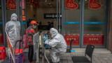 Една седмица без нови случаи на коронавирус в Ухан