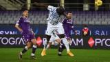 Лукаку измъкна Интер и осигури още едно дерби с Милан