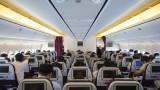 Новият най-дълъг полет в света прави първи курс