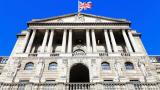 Bank of England: Икономиката няма да се възстанови бързо