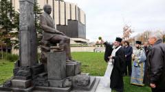 Откриха паметник на Симеон Радев до НДК