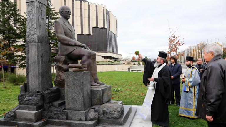 Паметник на видния български общественик, писател, дипломат и публицист Симеон