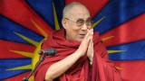 Далай Лама: Тибет може да съществува в Китай като Европейския съюз