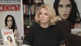 Фучеджиева: Поли, сключи брак с транссексуална жена от Сирия!