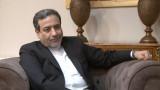 Тръмп спря иранския газ за България