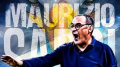 Официално: Маурицио Сари пое Лацио