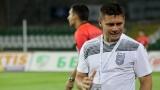Сашо Димитров: Отхвърлих оферти от Русия, за да помагам на българския футбол