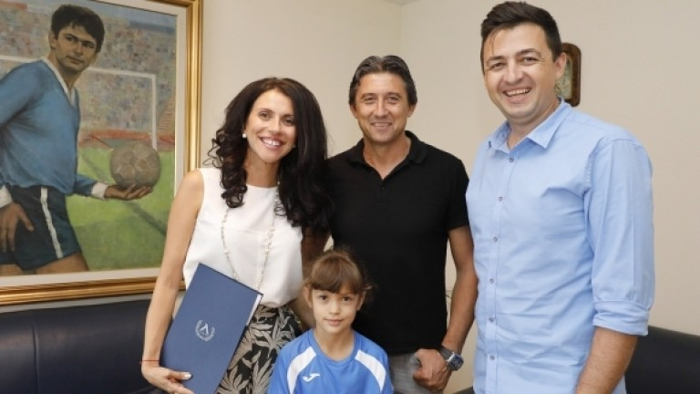 Футболният гранд Левскиподнови своето сътрудничество с асоциация