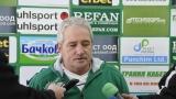 Ферарио Спасов: Антон Карачанаков е класен футболист