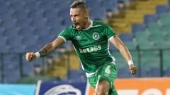 Клуб от Висшата лига набеляза играч на Лудогорец