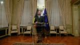 Управляващата коалиция в Белгия се разпадна заради миграцията