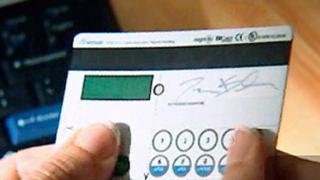 Visa пусна карта с клавиатура и дисплей