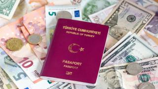 Всеки може да стане гражданин на Турция срещу 250 000 долара