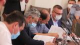 Ветото на президента върху закона за подземните богатства не пребори енергийната комисия