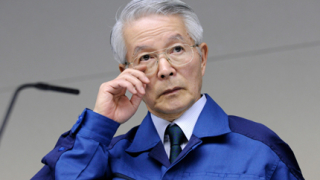 "ТЕРСО ""отписа"" 4-те реактора на ""Фукушима"""