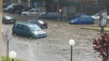 Порой, гръмотевици и градушка удариха Пловдив