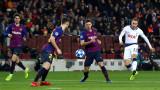 """Барселона и Тотнъм завършиха наравно на """"Камп Ноу"""""""