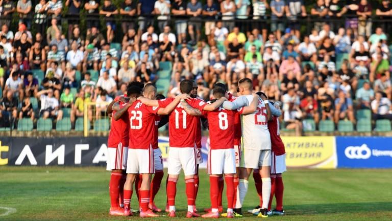 Програмата на ЦСКА за септември: Мач с Рома и Вечно дерби с Левски