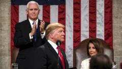 Тръмп: Ние сме една нация и имаме своята мечта