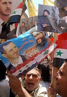 Сирийки протестират срещу арести на мъжете им