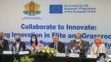 Министър Кузманов откри партньорско обучение за насърчаване на иновациите в спорта