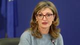 Захариева прогнозира карантината за пътуване след 15 юни да отпадне