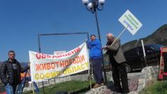 Протестиращи животновъди и тютюнджии си искат субсидиите