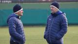 Стоянович: В Левски винаги има напрежение, защото е голям клуб