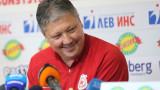 Пенев: ЦСКА ще бъде по-силен през новия сезон, тук не може да има клатушкане и посредственост!