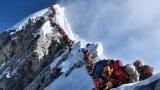 Непал убеден: Задръстването не е единствената причина за многото жертви на Еверест