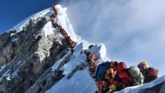 11 са вече жертвите край Еверест