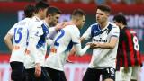 """Аталанта разпиля Милан на """"Сан Сиро"""""""