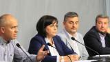 БСП иска Борисов да понесе отговорност за катастрофата край Своге