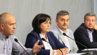 БСП: Нови министри със стара политика