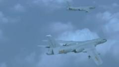 8 китайски ядрени бомбардировача стреснаха ПВО на Тайван
