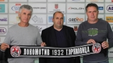 "Колев: Не смятам, че Локомотив е ""Лада""..."