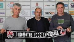 Ангел Славков: Локо (ГО) не краде футболисти на Беласица