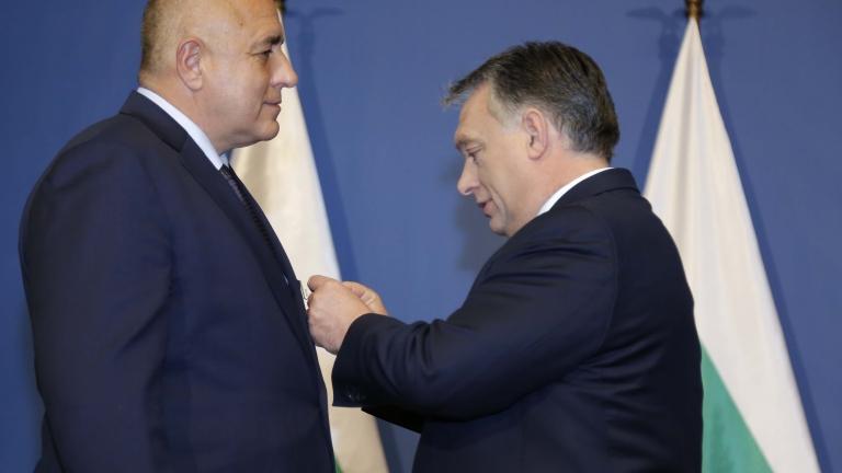 Съдбата на Европа отново се решава на великата карта на България, обяви Орбан