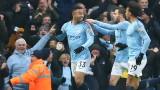 Манчестър Сити победи Евертън с 3:1