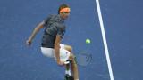 Всички фаворити се класираха за осминафиналите на ATP 500 в Пекин