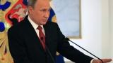 Руската армия е най-мощната в света, отсече Путин