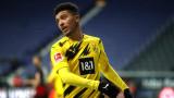 Борусия (Дортмунд) потвърди трансфера на Джейдън Санчо