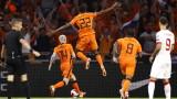 Нидерландия победи Турция с 6:1 в световна квалификация