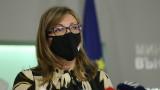 Захариева и 12 външни министри на ЕС искат помощ с ваксини за страните от Източното партньорство
